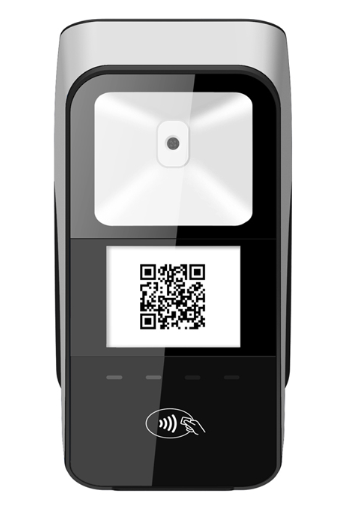 handheld contactless scanning terminal  QR200