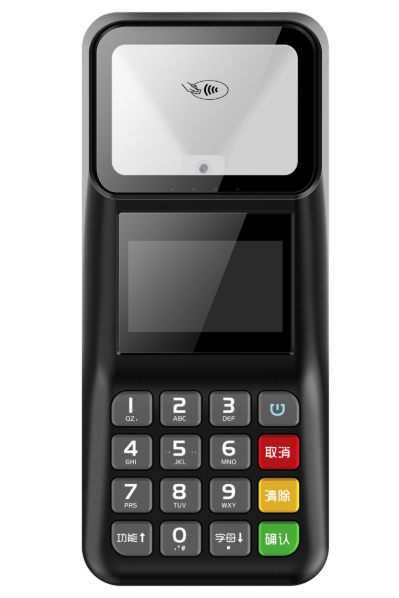 handheld contactless scanning terminal  QR300